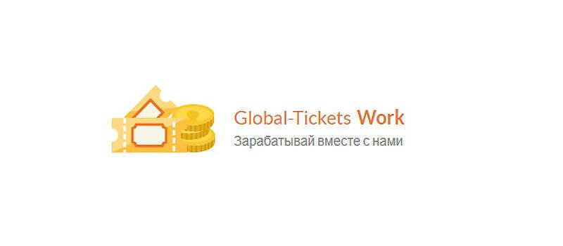 Global-Tickets