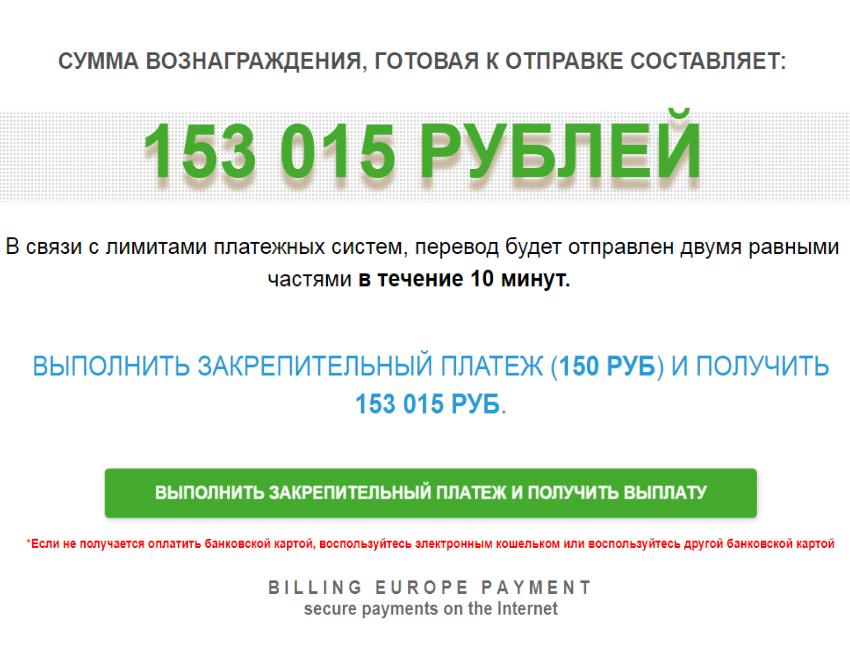 Юридический адрес сбербанка в спб невский проспект 28 5