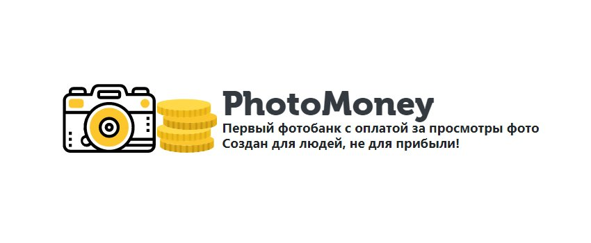 Photo Money – фотобанк с оплатой за просмотр фото
