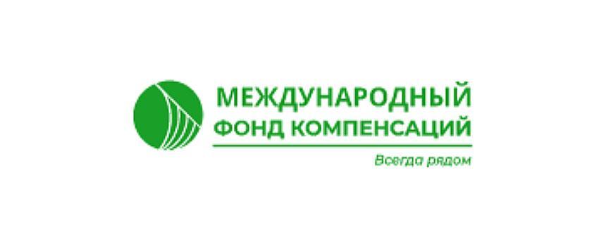 mejdunarodniy fond