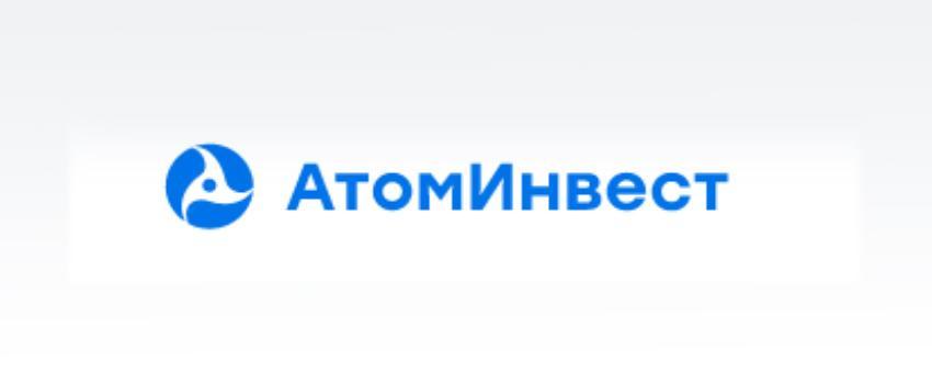 Инвестиционная платформа АтомИнвест