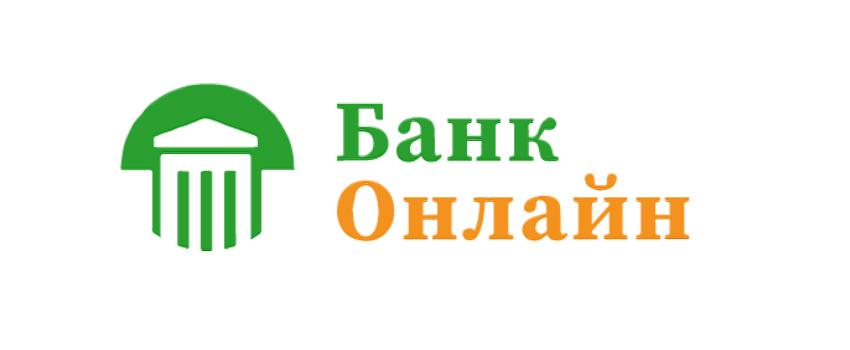Новый перевод от сервиса Банк Онлайн