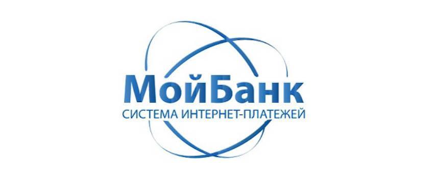 Перевод от системы интернет-платежей «Мой Банк»