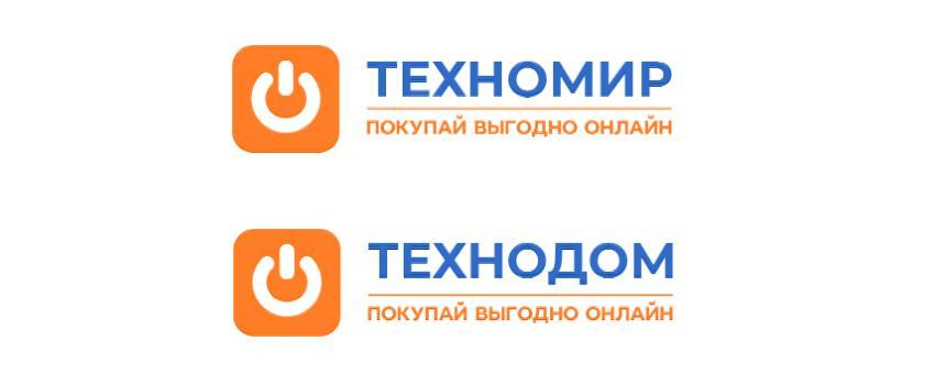 Техномир и Технодом. Интернет магазины бытовой техники.