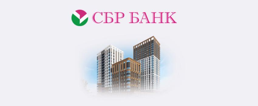 СБР Банк. Разбор очередного денежного перевода.