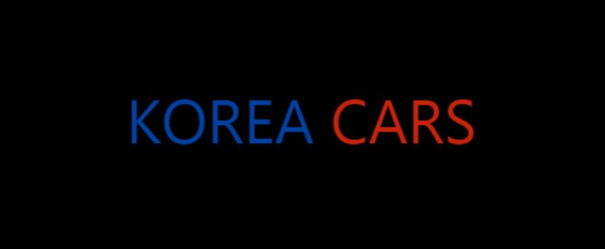 Korea Cars. Заработок или обман?