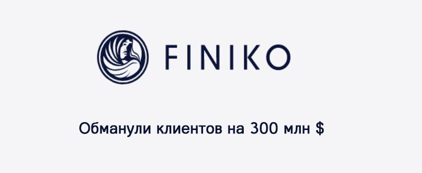 Finiko